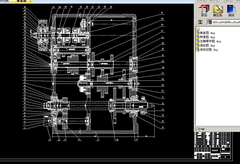 ck6140数控(有图有说明书)毕业设计