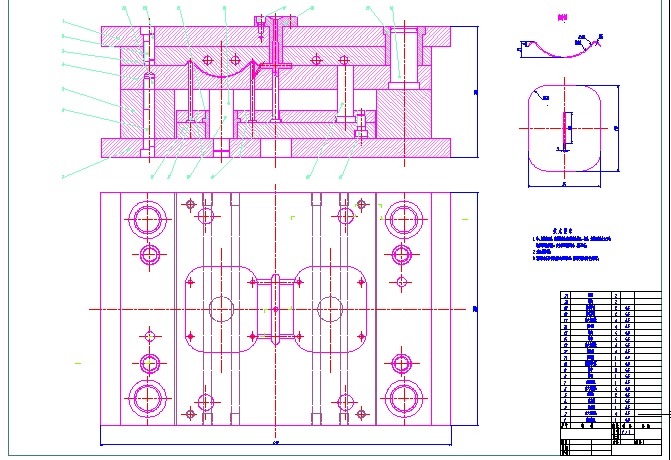 ...皂盒注塑模毕业设计CAD图纸说明书下载 1.19 MB,rar格式 机械课程...