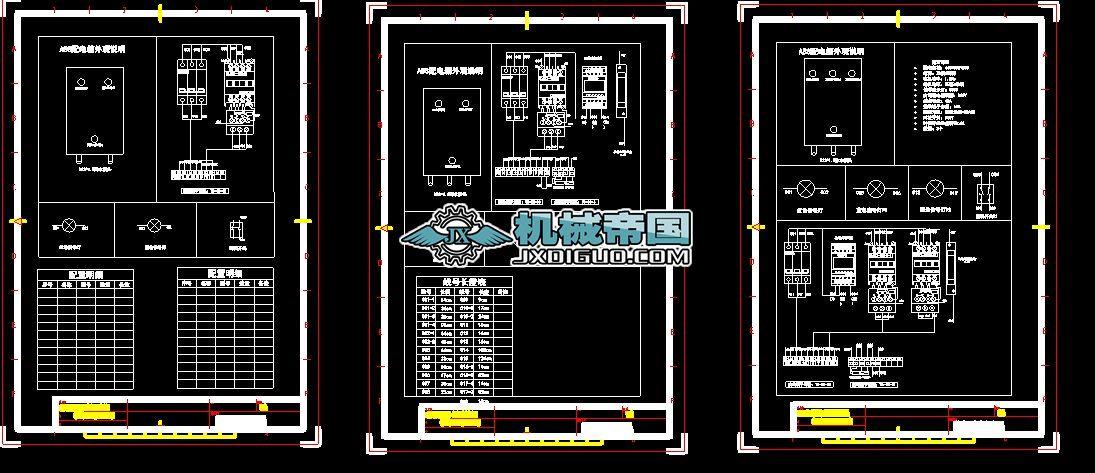 2011章丘料线控制箱