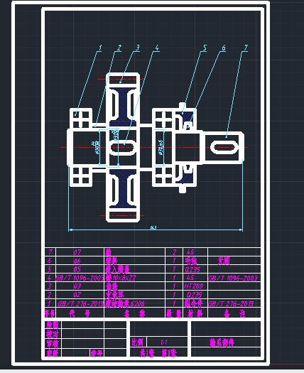 轴系部件装配图