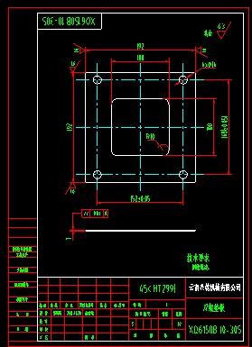 XQ6150B.10-305刀架垫板图