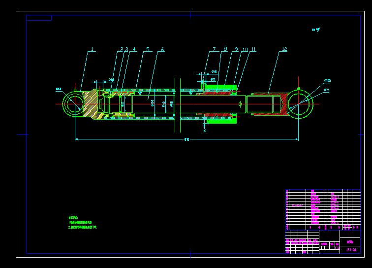 缸径93mm液压缸装配图