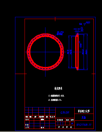 A4 填料函式换热器压盖