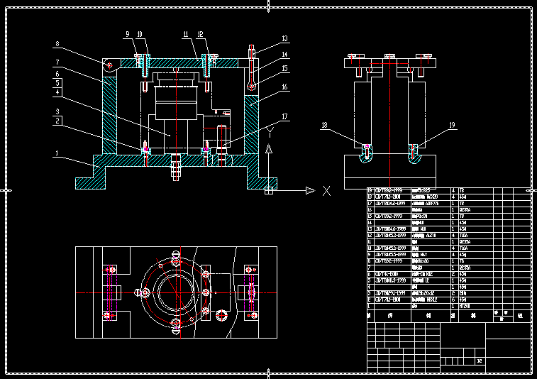 A2-夹具装配图