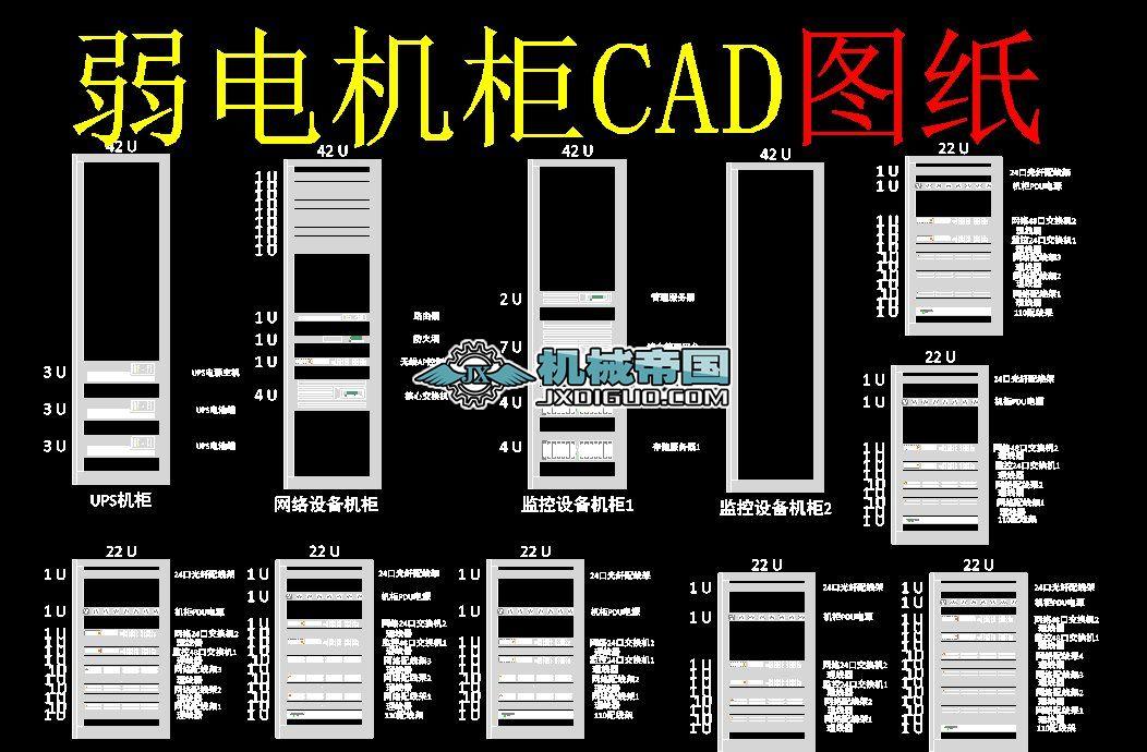 弱格式柜CAD图纸下载(794.29KB,dwg电机)机调笛子图纸v格式be图片
