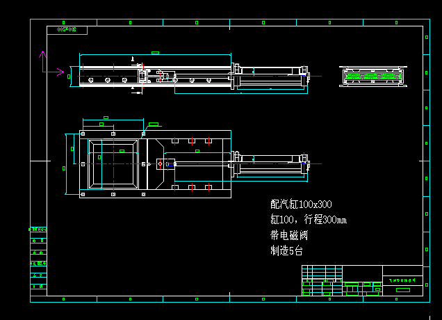 ZQPZ-300-4螺杆(密封闸门)