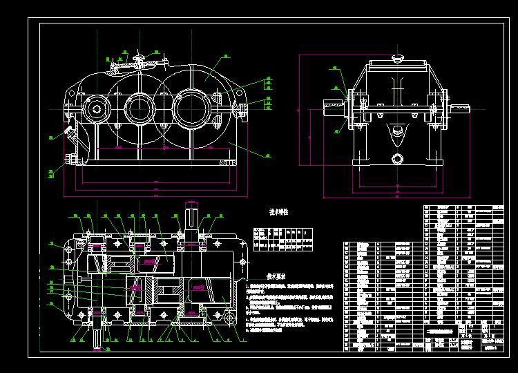 二级展开式齿轮减速器装配图及零件图CAD图纸