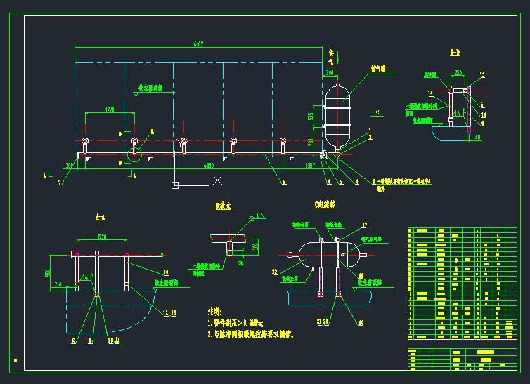 PPC(W)64-5脉冲袋式除尘器