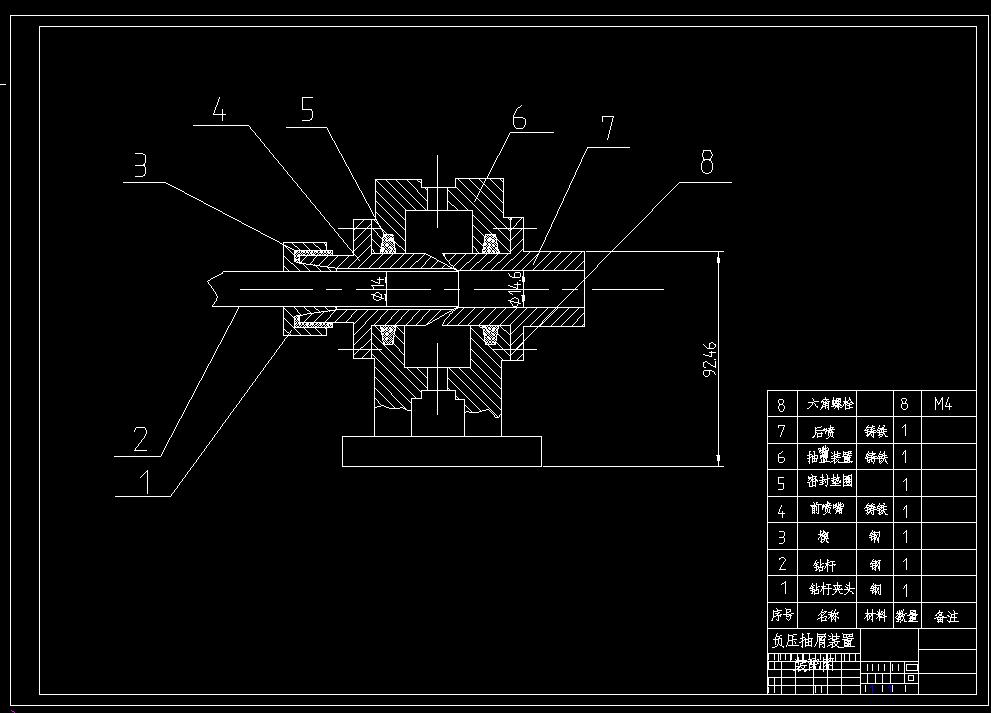 准干式深孔加工负压抽屑装置