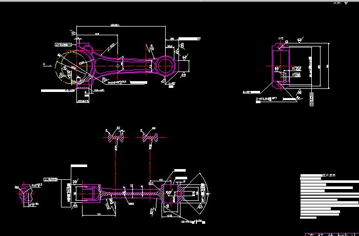 柴油机连杆的加工工艺(论文+DWG图纸)