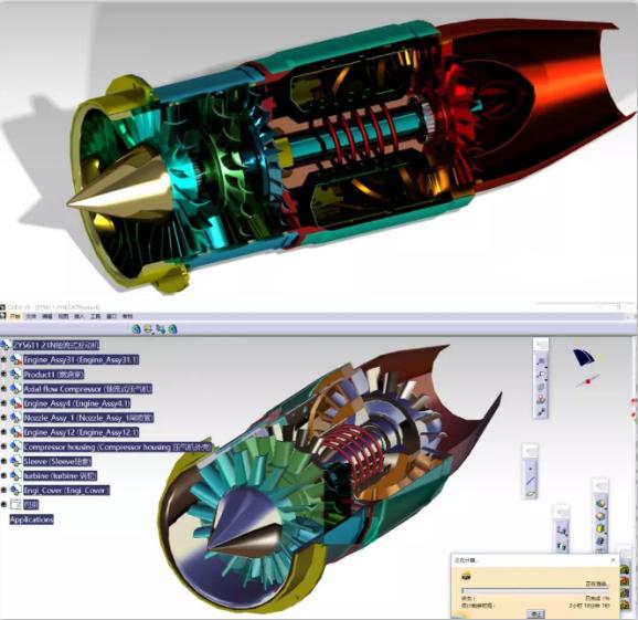 轴流式航空发动机3D图纸 STP格式