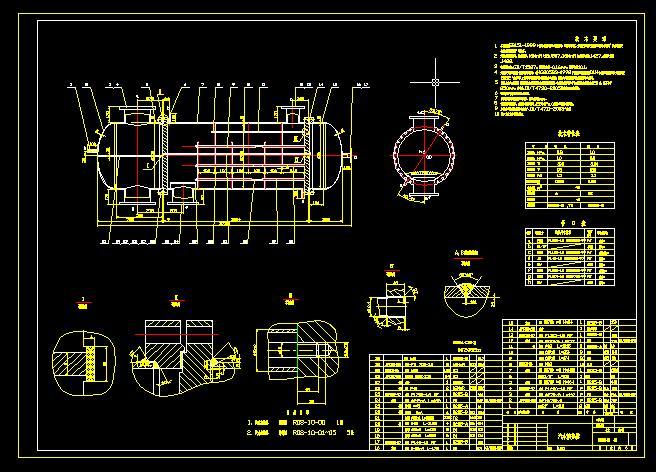 DN450×2000卧式冷凝器R(15m2)