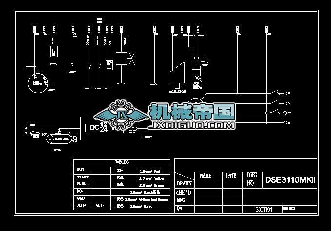 深海3110电路图(船机)