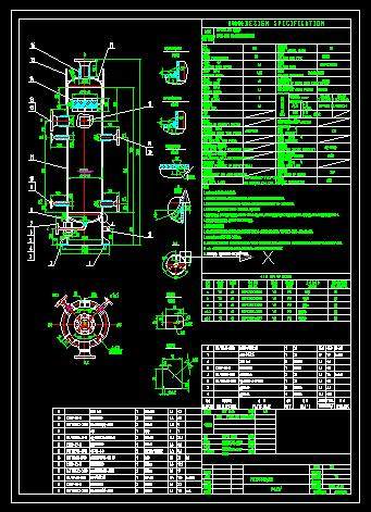 DN426×2250×12净化气分离器