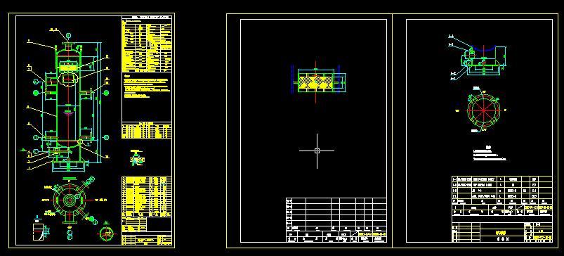 DN426×2150×10  酸气分离器