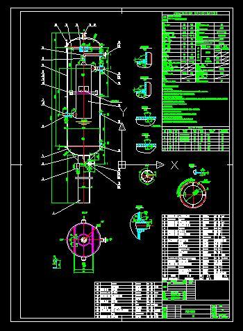 DN1300×9340×28重烃分离器