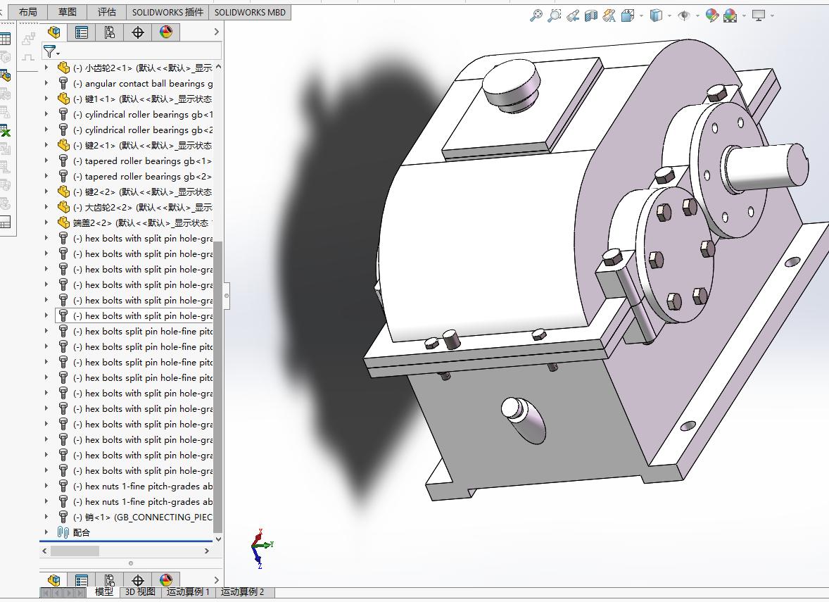 两级共轴式圆柱斜齿轮减速器机械课程设计