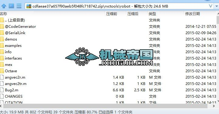 robot-9.10介绍了六自由度机器人MATLAB仿真的程序和结果分析