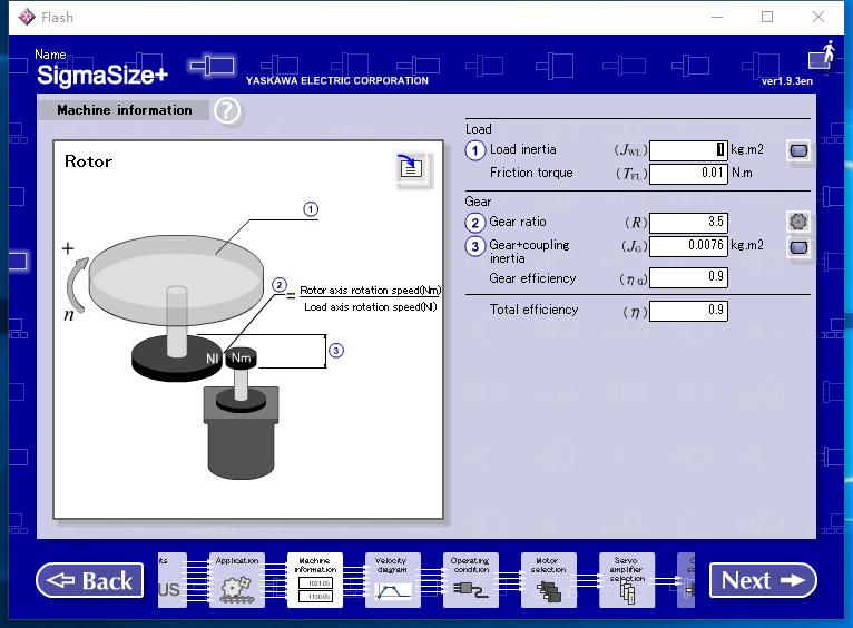 伺服产品选型软件(英文) -D4