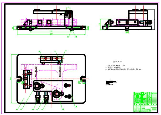 支架零件工艺规程及夹具设计