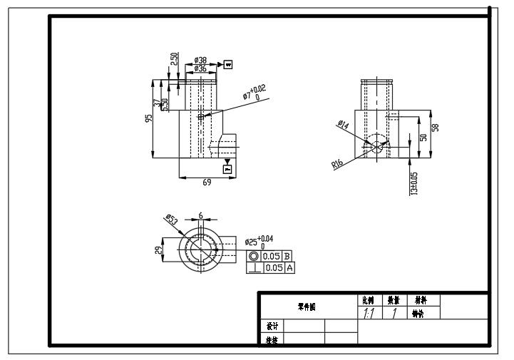 CA6140后开关杠手柄座零件工艺规程及夹具设计