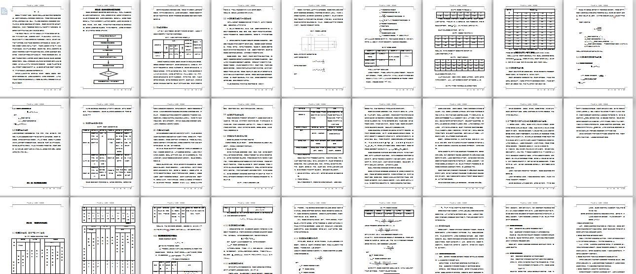 挖掘机毕业设计计算过程说明书