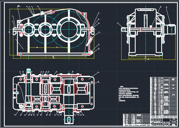 机械设计课程设计减速器