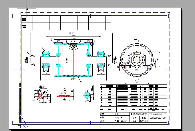 传动滚筒φ190设计图