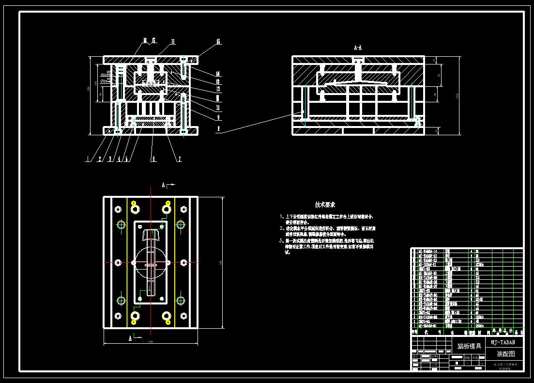 储物桶模具设计与数控加工(三维ProE与MasterCAM自动编程)