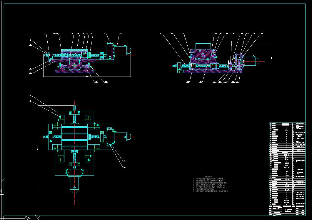 大型轴齿轮专用机床设计(论文+DWG图纸)