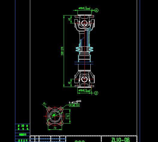 小型装载机传动轴结构图