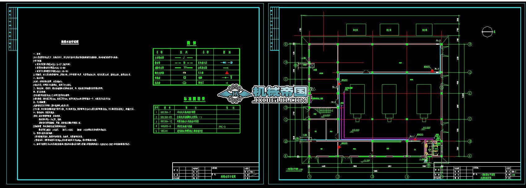 锅炉房设备全套施工图