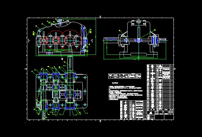 二级减速器cad结构图纸