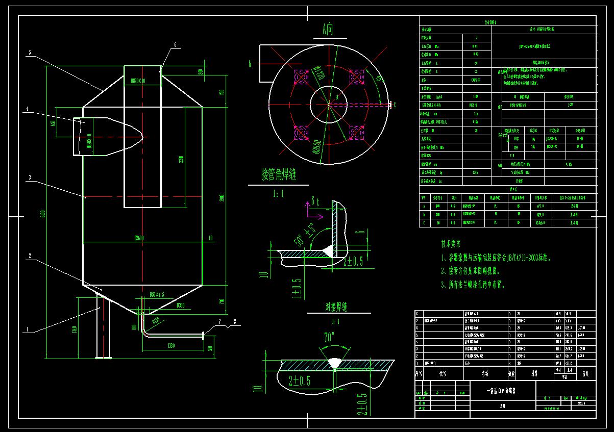 30立方米 一级进口水分离器