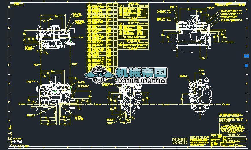 康明斯QSC第三阶段排放发动机