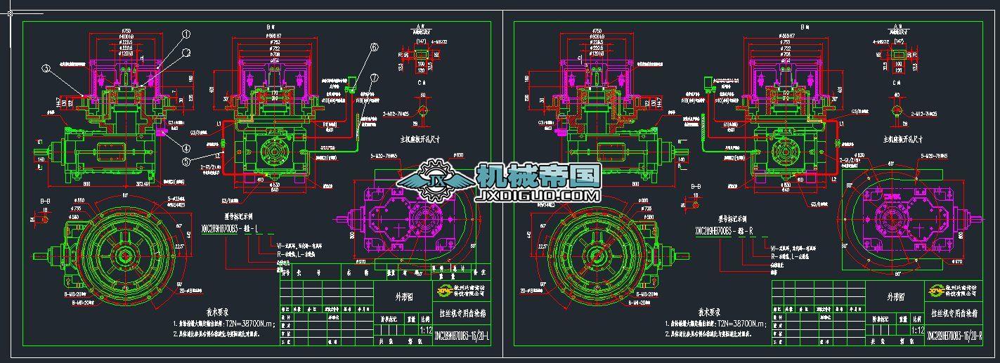 XNC289HB700B3-(速比)-R、L(2)(1)