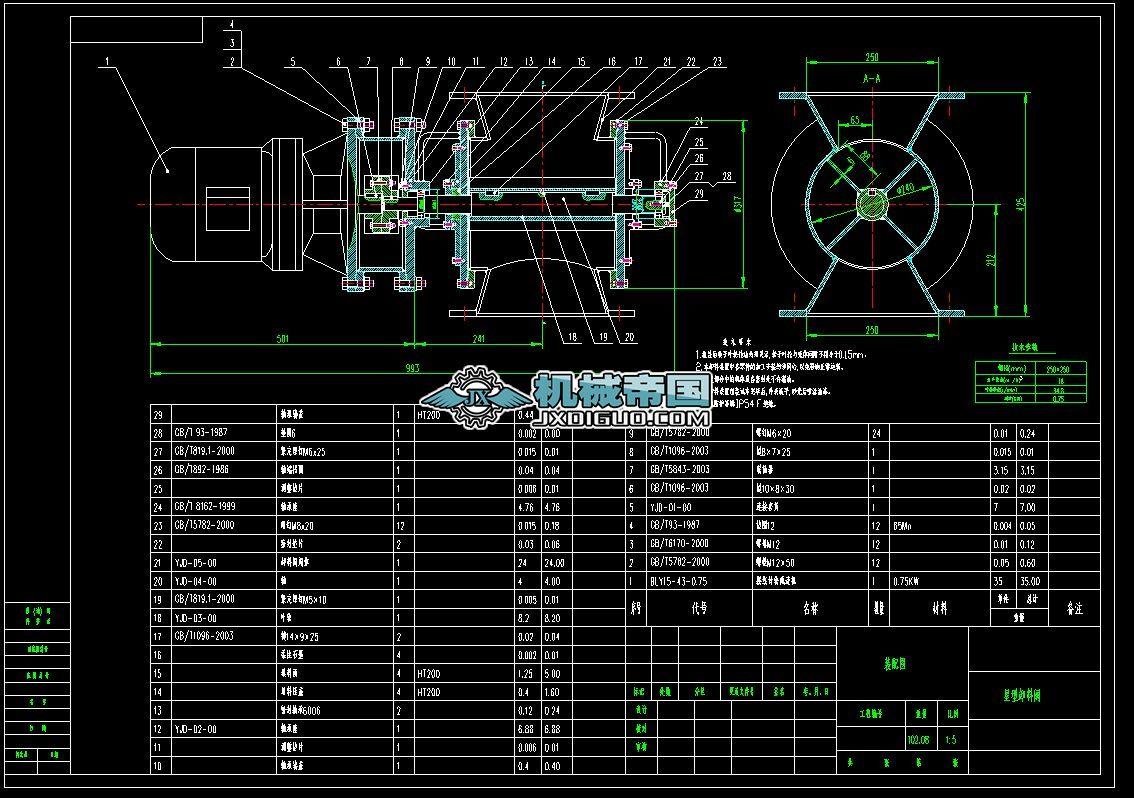YJD250星型卸料器总装图装配图