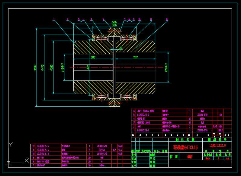 联轴器GIICL15