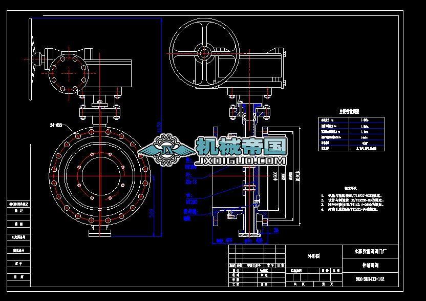 DN800 SD341X-10Z蜗轮伸缩蝶阀