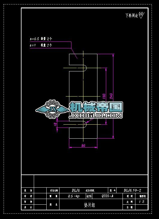 BLJ6.10.挡轮装置dwg