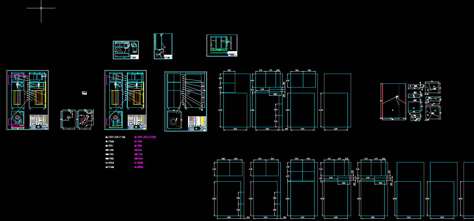 LT-01除尘器全套图
