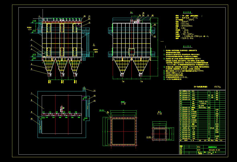 KLDC400-6抗结露玻纤袋除尘器总图