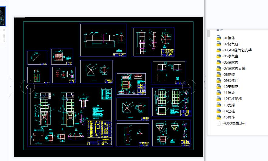 DMC48脉冲单机袋式收尘器全套图