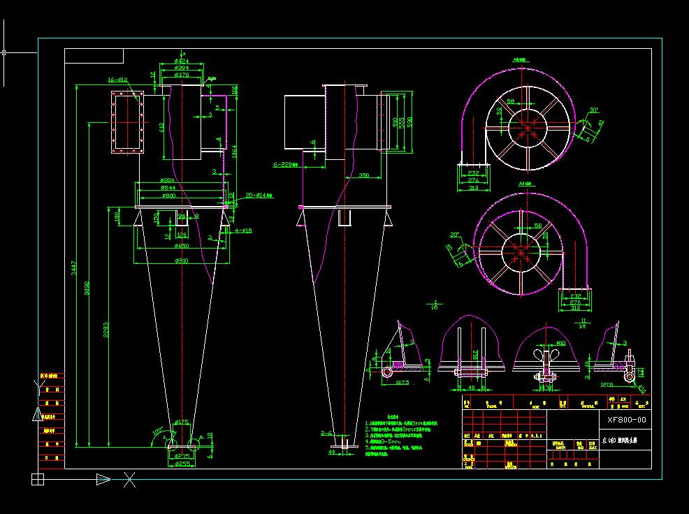 XF800旋风除尘器
