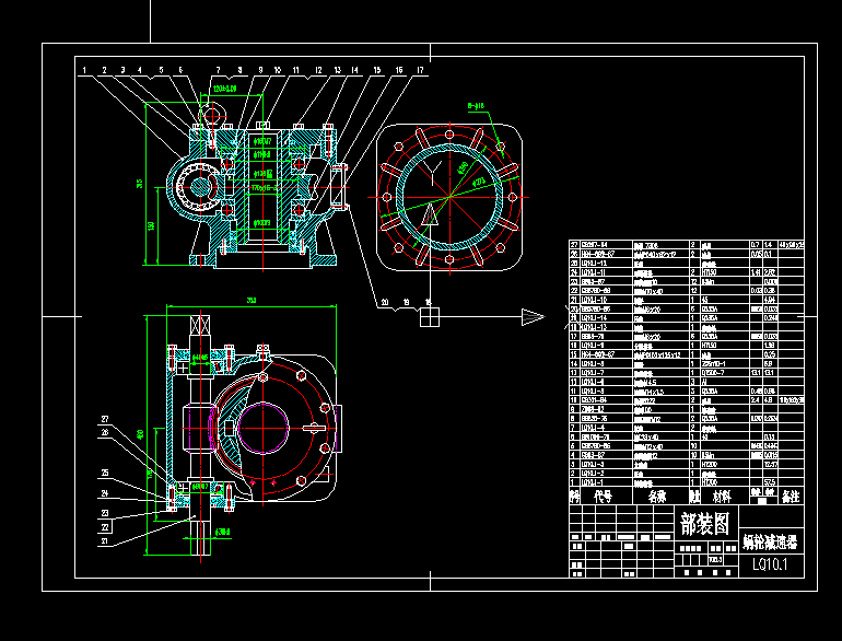 LQ10.1蜗轮减速器CAD套图