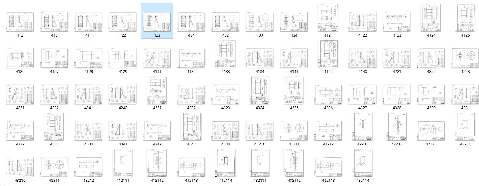 DT2型拉紧用塔架全套图