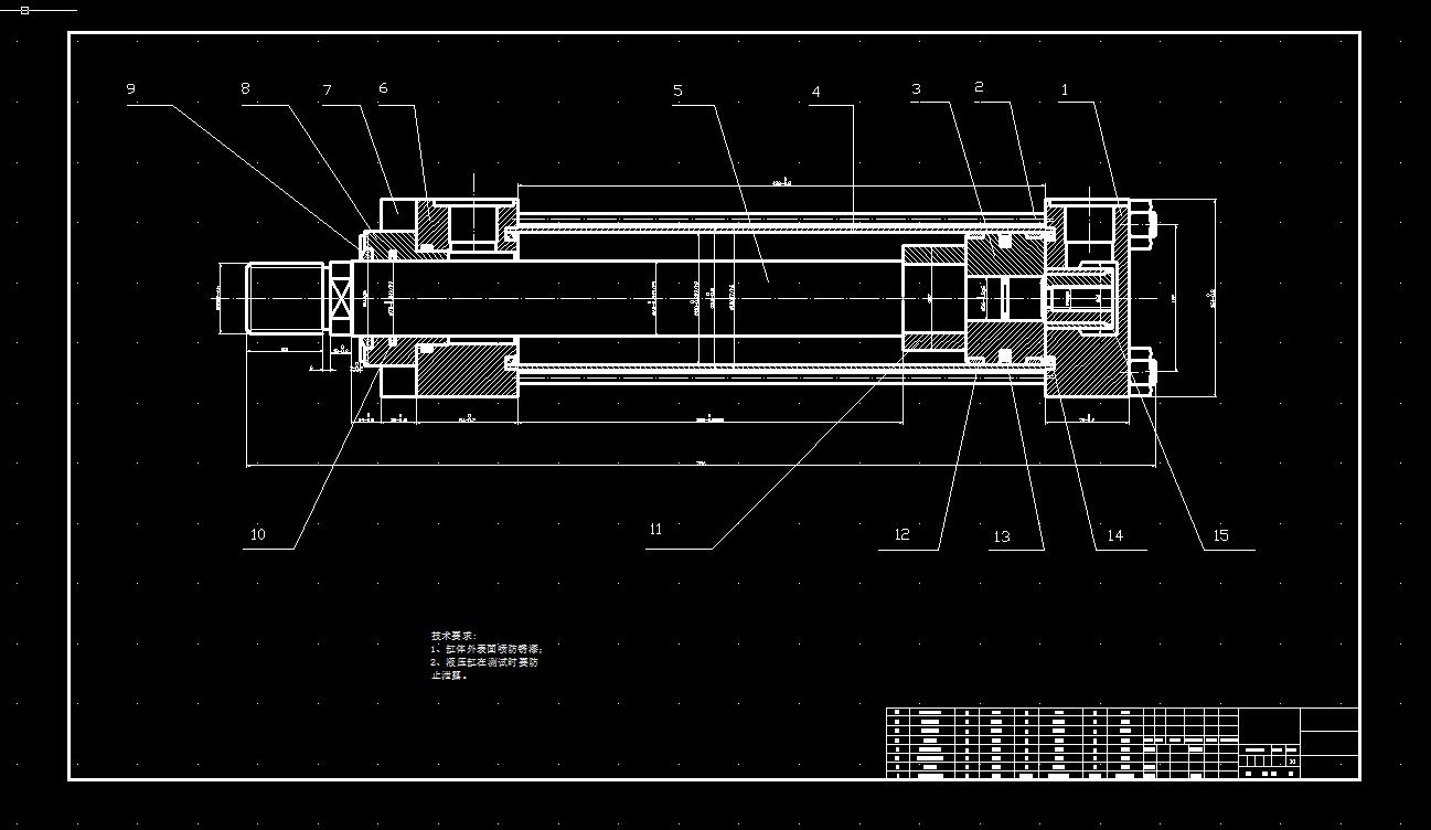 液压缸装配图